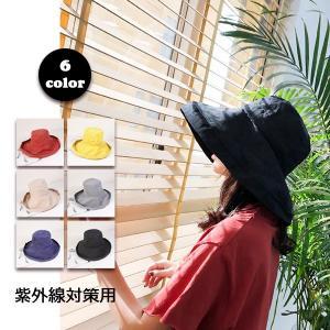 UVカット 帽子 UV つば広 レディース ハット 日よけ ...