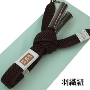 男性用 羽織紐 平組 和装小物 着物小物 男着物 羽織 平くみ 絹 茶|kyouya