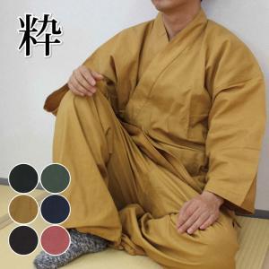 作務衣 粋 男性用 綿100% メンズ 男女兼用 レディース|kyouya