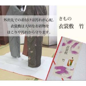 衣裳敷 竹 約150×100cm 着付け小物 和装小物 着付けシート あづま姿 kyouya