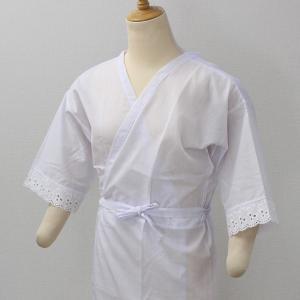 日本製 きものスリップ 白 着物スリップ 和装スリップ 肌着 着付け小物 【ネコポス対応】|kyouya