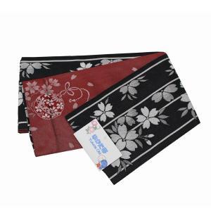 浴衣帯 半巾帯 リバーシブル 半幅帯 ゆかたおび 小袋 花柄 228|kyouya