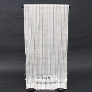 新品 ぜんまい織 紬 未仕立て 反物 縞 着物 きもの 女性 レディース 男性 メンズ kyouya