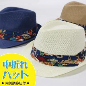 中折れハット 男女兼用 帽子 メンズ レディース 男性 女性|kyouya