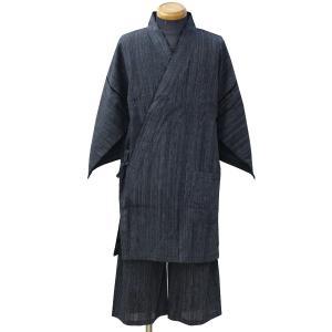 メンズ 甚平 裏勝り Mサイズ Lサイズ じんべい 和服 夏 男性 和装|kyouya