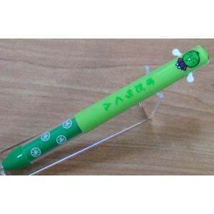 ご当地mimiペン【すだちくん】(赤・黒2色ボールペン)|kyouzai-j
