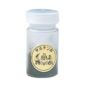 食用色素 4g 緑色|kyouzai-j