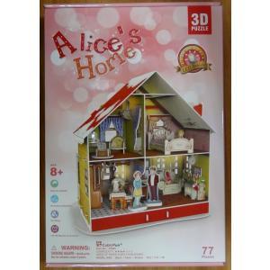 『遊び&創意』 3Dパズル Alice's Home『アリスのクリスマスハウス』 kyouzai-j