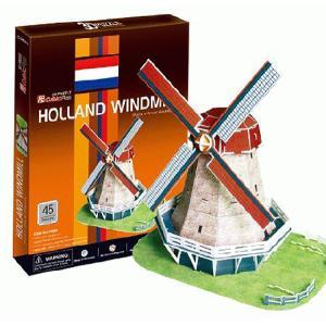遊び&創意  3Dパズル オランダの風車 kyouzai-j