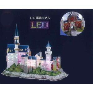 遊び&創意 3Dパズル(ノイシュバンシュタイン城)LED搭載|kyouzai-j
