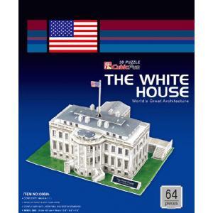 遊び&創意  3Dパズル ホワイトハウス|kyouzai-j