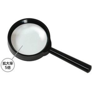 教材 理科実験 虫めがね S(5倍) kyouzai-j