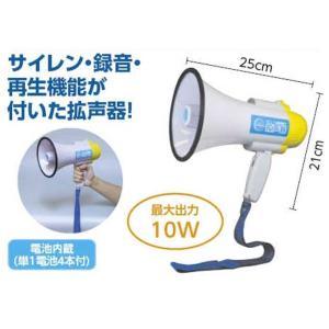 拡声器 kyouzai-j