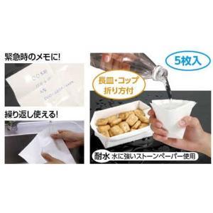 使える非常食用食器折り紙 kyouzai-j