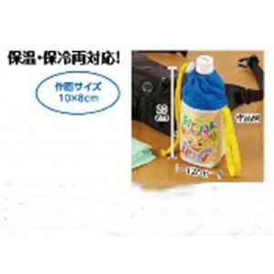 夏 教材 遊び 学習  夏工作 プレゼントペットボトルホルダー|kyouzai-j
