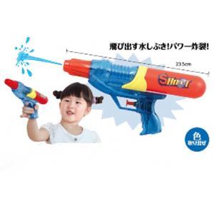 水鉄砲  水撃ショット シュート|kyouzai-j
