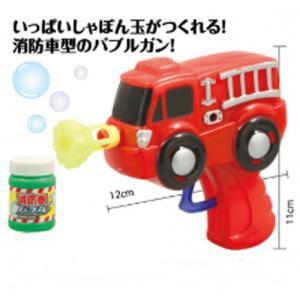 シャボン玉  消防車バブル|kyouzai-j
