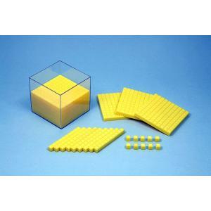 (教材 算数)体積説明ブロック|kyouzai-j