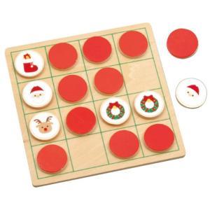 教材 知育玩具 遊び&創意教材 リバーシ&えあわせクリスマス|kyouzai-j