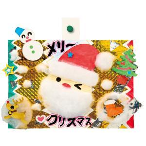 (教材 図工)クリスマス飾り|kyouzai-j