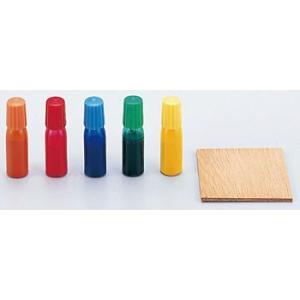 和紙染め絵具 3色組|kyouzai-j