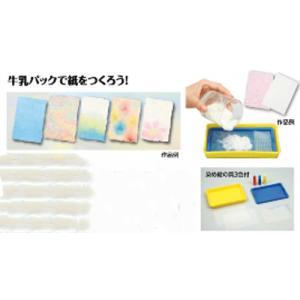 夏 教材 遊び 学習  夏工作 紙すきセット|kyouzai-j