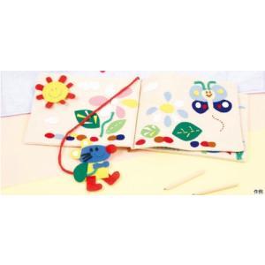 (家庭科教材) 基礎縫いかんたん布絵本づくり kyouzai-j