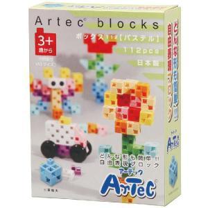 教材 知育玩具 遊び創意 ブロック ボックス112 パステル|kyouzai-j