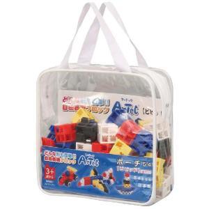 教材 知育玩具 遊び創意 ブロック ポーチ54 ビビッド(基本色) |kyouzai-j