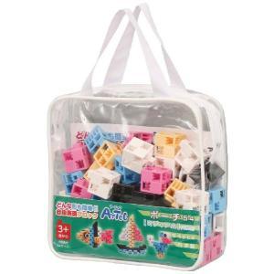 教材 知育玩具 遊び創意 ブロック ポーチ54 ミディアム(中間色) |kyouzai-j