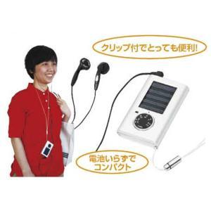コンパクトソーラーラジオ(AM・FM) kyouzai-j