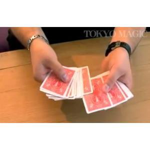 マジック 手品用品  ザ・レーン 簡単手品 マジシャン 余興 忘年会 新年会 パーティー 宴会|kyouzai-j|05