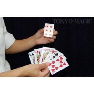 マジック・手品用品  小さくなるカード 簡単手品 マジシャン 余興 忘年会 新年会 パーティー 宴会|kyouzai-j|03
