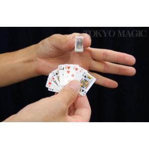 マジック・手品用品  小さくなるカード 簡単手品 マジシャン 余興 忘年会 新年会 パーティー 宴会|kyouzai-j|05