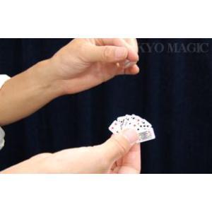 マジック・手品用品  小さくなるカード 簡単手品 マジシャン 余興 忘年会 新年会 パーティー 宴会|kyouzai-j|06