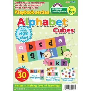 教材 幼児プレイブック英語版 アルファベットキューブ|kyouzai-j