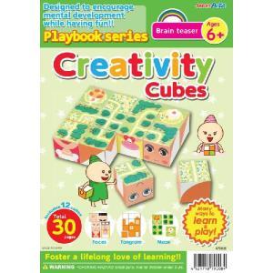 教材 幼児プレイブック英語版 脳育キューブ|kyouzai-j
