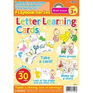 教材 幼児プレイブック英語版 もののなまえカード|kyouzai-j