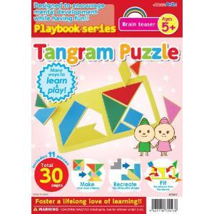 教材 幼児プレイブック英語版 シルエットパズル(タングラム)|kyouzai-j