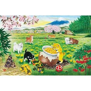 ジグソーパズル財運遊犬図(1000ピース) ジグソーパズル(干支犬)|kyouzai-j