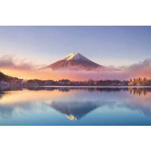 ジグソーパズル 朝霧と鏡富士(1000ピース) ジグソーパズル1000ピース|kyouzai-j