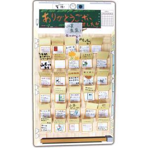 学校色紙 教室|kyouzai-j