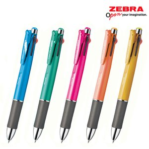 ZEBRAゼブラ 多機能ペン クリップオンマルチ1000V 限定ビタミンカラー B4SA2-A1 kyouzai-j