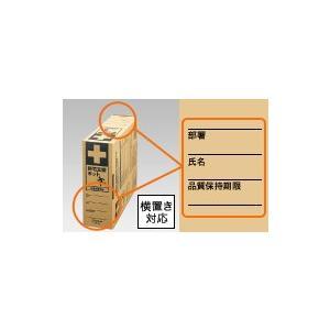 (防災用品)キングジム 帰宅支援キット BBK-001 kyouzai-j