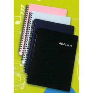 バンドファイル(A4サイズ・リング式・20ページ)ライトブルー kyouzai-j