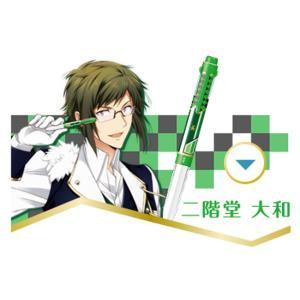 アイドリッシュセブン×i+アイプラス コラボ5本用ボディ『二階堂大和(にかいどうやまと)』(ホルダーのみ) kyouzai-j