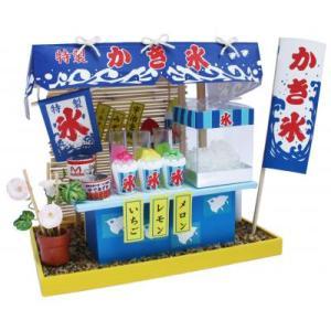 教材 家族工作・大人の工作  ミニチュアドールハウス(縁日屋台キット / かき氷)|kyouzai-j