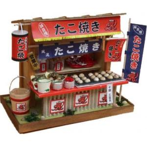 ミニチュアドールハウス(昭和屋台キット/たこやき屋)|kyouzai-j