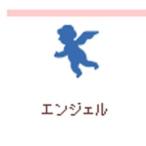 クラフトパンチ カーラクラフト スモールサイズクラフトパンチ(エンジェル)|kyouzai-j