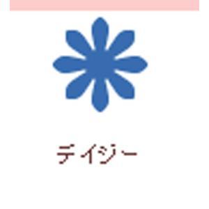 クラフトパンチ カーラクラフト スモールサイズクラフトパンチ(デイジー)|kyouzai-j